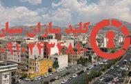 کلیدسازی شبانه روزی خیابان مخبری پونک غرب تهران