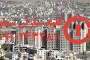 کلیدسازی سیار اسدآباد زعفرانیه شمال تهران