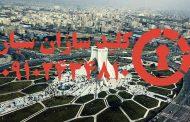کلیدسازی ارزان تهران