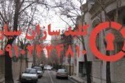 کلیدسازی شبانه روزی فرمانیه غربی شمال تهران