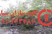 کلیدسازی سیار شبانه روزی کن غرب تهران