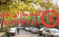 کلید سازی سیار خیابان سلیمی قیطریه شمال تهران