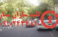 کلید سازی سیار خیابان مریم شرقی فرشته شمال تهران