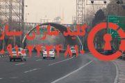 کلید سازی شبانه روزی ظفر شرقی شمال تهران