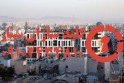 کلید سازی سیار شبانه روزی خیابان ماکویی پور زعفرانیه شمال تهران