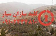 کلید سازی شبانه روزی بلوار کوهسار شهران شمال غرب تهران